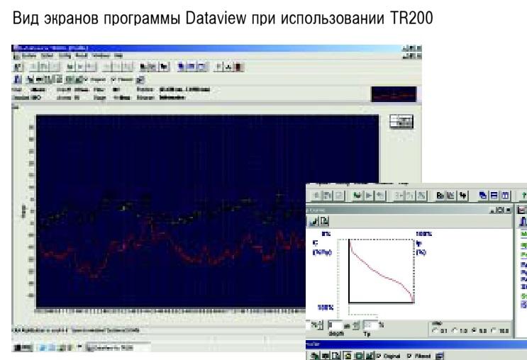 Программа Dataview для TR200.jpg